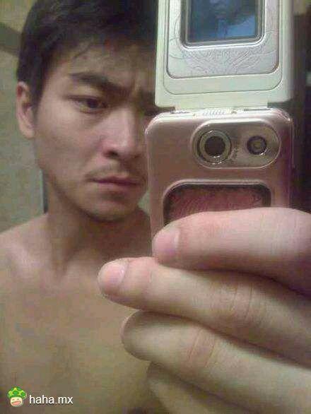 大神猜我用的是什么手机?