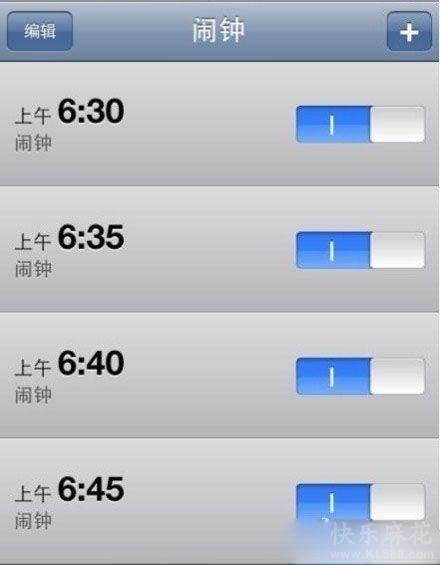 不想起床可爱表情包